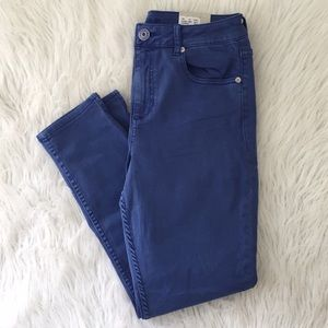 NWT Maurices high rise crop pants size 7/8